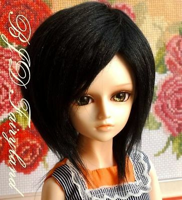 "7-8"" 7-8inch 18-19cm BJD doll wig black 1# mid-long for 1/4 SD Dollfie antiskid"