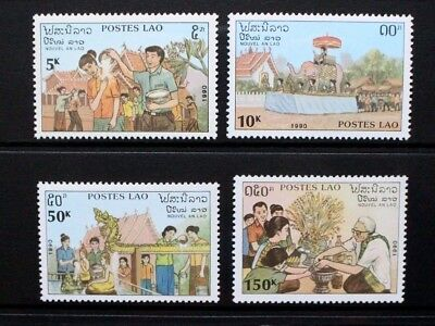 LAOS 1990 New Year Elephant Temple. Set of 4. Mint Never Hinged. SG1222/1225.