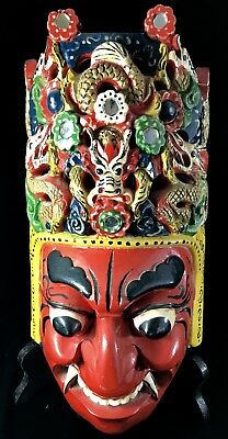 Asian Wood Carved Dragon Mask Demon Devil Red Tibetan Signed Chinese Folk Nuo