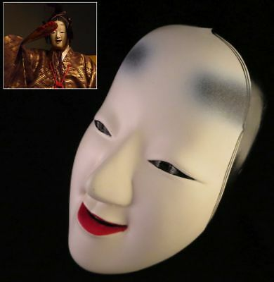 Japanese mask Koomote Signed Noh Young girl Kushinada-hime kyougen Wood ko-omote