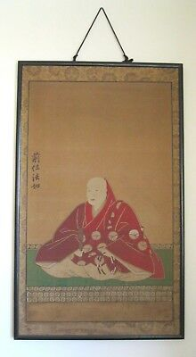 "Antique Japanese Silk Painting~Framed~Handpainted~Elder W Beads~Signed~34""x20"""