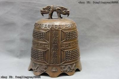 Chinese Buddhism Folk fane Copper Bronze Two Dragon bell horometer Ringing bells