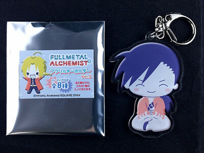 Fullmetal Alchemist Trading Acrylic Key Holder Ring Vol.2 Lin Yao New