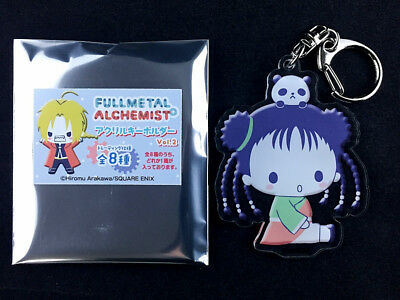 Fullmetal Alchemist Trading Acrylic Key Holder Ring Vol.2 May Chang Xiao-Mei New