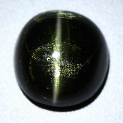 11.98cts_LIMITED EDITION COLLECTOR GEM_100% NATURAL UNHEATED ENSTATITE CAT'S EYE