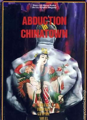 Crying Freeman Abduction in Chinatown GN (Viz) #1-1ST FN