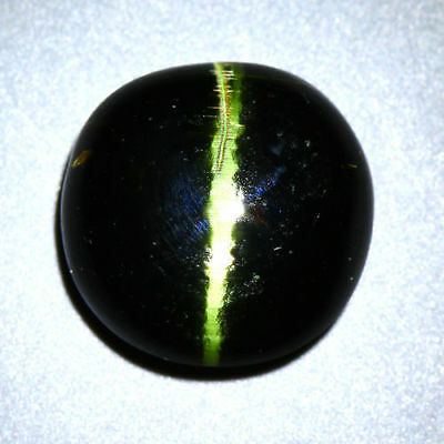 9.17cts_LIMITED EDITION COLLECTOR GEM_100% NATURAL UNHEATED ENSTATITE CAT'S EYE