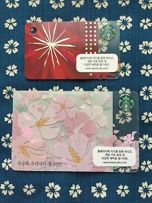 Korean Starbucks Gift Cards Unswiped No Value--Asst Of 5 Mermaid, Fish Scales