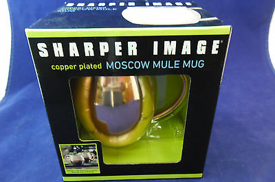 Copper Plated Moscow Mule 16 Oz. Mug ;by Sharper Image; NEW in SEALED BOX