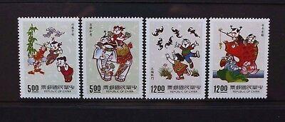CHINA TAIWAN 1992 Greetings Stamps Niehwas Paintings. Set of 4. MNH. SG2034/2037