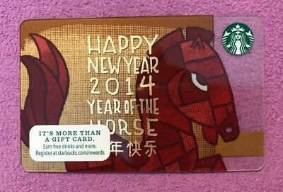 Starbucks 2014 Chinese New Year OF THE HORSE Gift Card - Mint