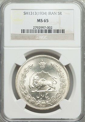 Iran Reza Shah Sh1313 (1934) 5 Rials Silver Coin Uncirculated Certified Ngc Ms65