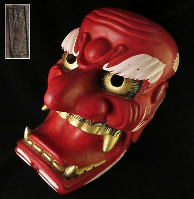 Japanese mask Oni Noh wood Kagura Kabuki wooden Demon Buddhist Vintage Signed