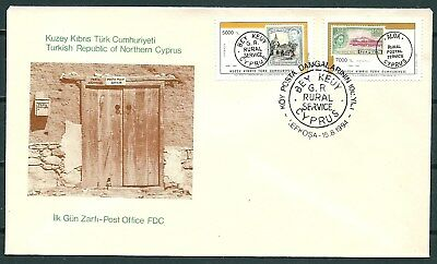Cyprus Turkish Republic Of Northern Cyprus 1994 Fdc Post Office -Cag 050617