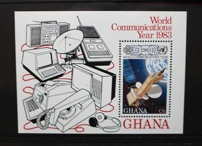 GHANA 1989 Space Satellite SURCHARGE. SOUVENIR SHEET. Mint Never Hinged SGMS1306