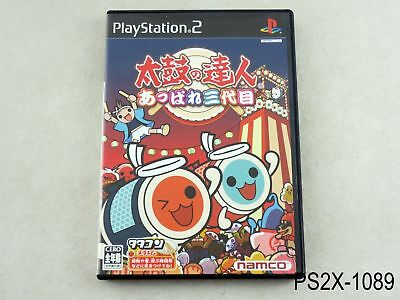 Taiko no Tatsujin 3 Appare Sandaime Playstation 2 Japan Import PS2 US Seller B