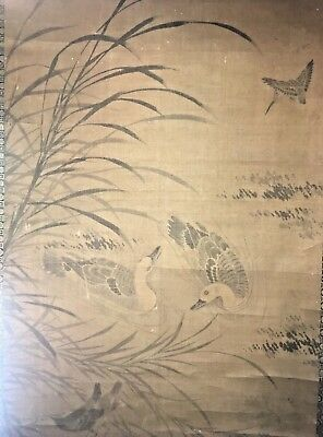 Antique Chinese Scroll 19th Century SIGNED