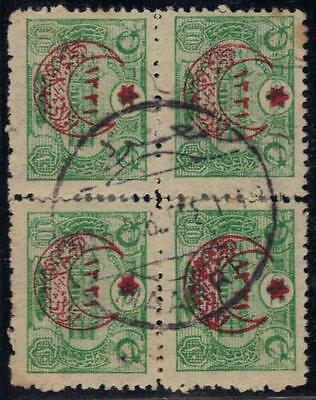 "Syria 1906 ""ma'arra"" Full Cancel On 10 Paras Ottoman Stamps Block Of 4 C&w 85 Vr"