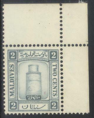 Maldive Islands 1933 Defins Sg11B Mnh Cat £10