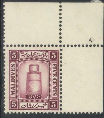 Maldive Islands 1933 Defins Sg13B Mnh Cat £40