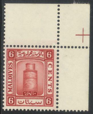 Maldive Islands 1933 Defins Sg15B Mnh Cat £10