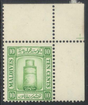 Maldive Islands 1933 Defins Sg16B Mnh