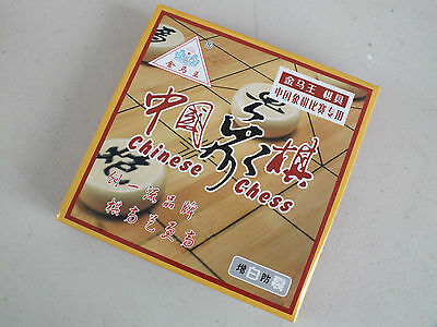 Vintage Chinese Wooden Chess Set Games Toys Adult Children New Year Party A11