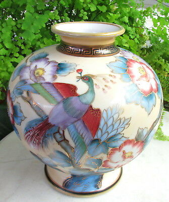 Beautiful Old Noritake Nippon Vase With Peacock And Flowers
