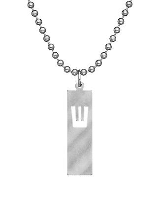 Military Issue Mezuzah Made by GI JEWELRY®