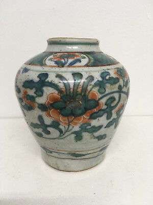 Marked Chinese Wucai Jar Early Kangxi  / Vase