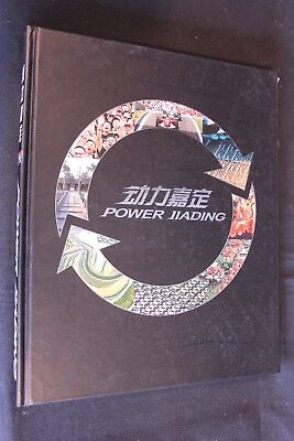 Book Power Jiading 006 / 007 (Chinees / English)