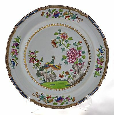 Antique Spode Stone China Printed Painted & Gilt *peacock* Plate 2083 C.1813-22