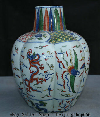 "11.6"" Wanli Marked Old Chinese Wu Cai Porcelain Dragon Phoenix Pot Jar Crock"