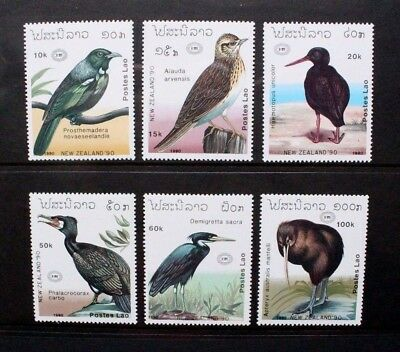 LAOS 1990 Birds Lark Heron Cormorant Kiwi. Set of 6 Mint Never Hinged. SG1206/11