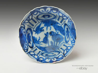 """17th C. Antique Chinese Ming Porcelain Wanli Kraak Blue White """"Crow Cup"""" Bowl"""