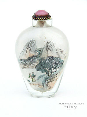 Antique Chinese Inside Reverse Painted Snuff Bottle Peking Glass