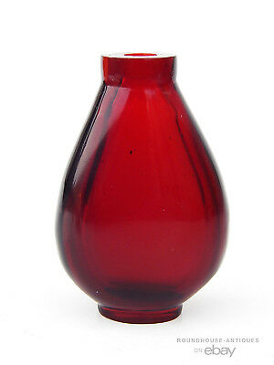 19th C. Antique Chinese Qing Dynasty Peking Glass Ruby Red Snuff Bottle
