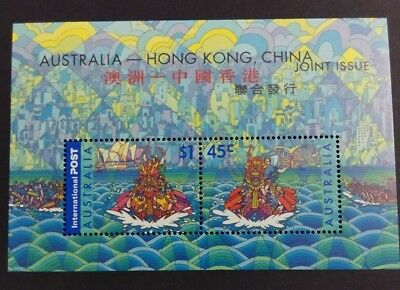 2001 Joint issue with Hong Kong m/s MUH c12