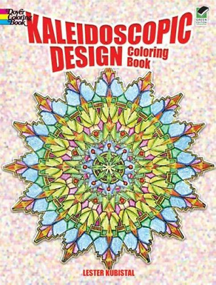 Kaleidoscope Design Colouring Book Dover Coloring Books Kubistal L