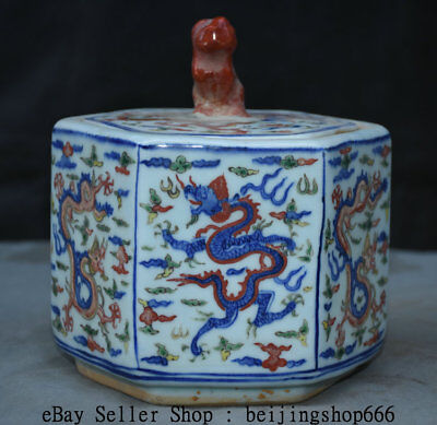 "6.8"" Wanli Marked Old Chinese Wu Cai Porcelain Dragon Pot Jar Crock Censer"