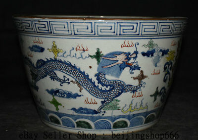 "11.2"" Old Chinese Wu Cai Doucai Porcelain Dynasty Dragon Phoenix Pot Jar Crock"