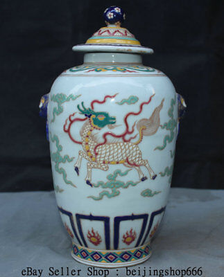 "10.8"" Xuande Marked Chinese Wu Cai Porcelain Kylin Qilin Beast Pot Jar Crock"
