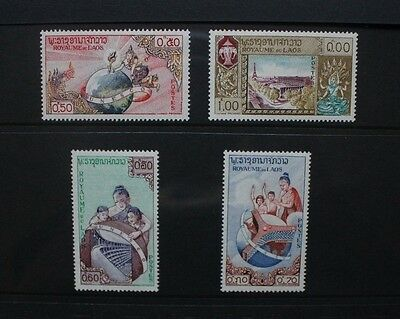 LAOS 1958 UN UNESCO Headquarters Building. Set of 4. Mint Never Hinged. SG85/88.