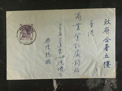 1961 Hong Kong Exhibition Cover Post Office Cancel