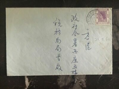 1961 Hong Kong Exhibition Cover Post Office Cancel Definitive Stamp