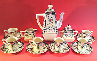 Japan - Yellow And Black Deco Tea Set With 6 Demitasse Tea Cups And Saucers