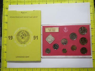 Russia 1991 Proof Like Mint Set Unc Rouble Kopek Old World Coin Collection Lot