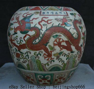 "14.8"" Jiajing Marked Old Chinese Wu Cai Porcelain Palace Dragon Pot Jar Crock"