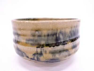 3446816: Japanese Tea Ceremony Ki-Seto Tea Bowl / Chawan