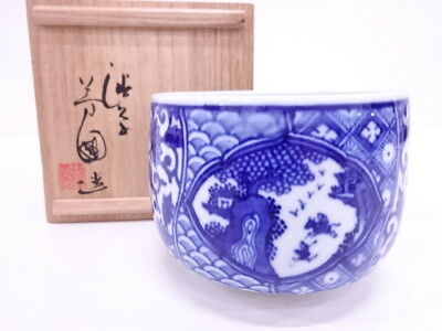 3446543: Japanese Tea Ceremony Shibukusa Ware Tea Bowl / Chawan